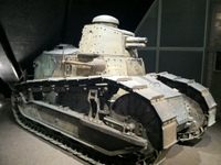 World War I Museum